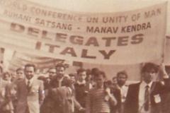 I Conferenza Mondiale per l'Unità dell'Uomo (Nuova Delhi - 1974)